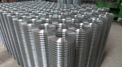 What is welded wire mesh?
