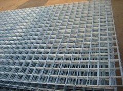 What you should know about welded wire mesh