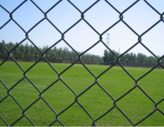 You have to know the advantages of the chain link fence