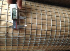 Welded wire mesh application characteristics, uses and specifications